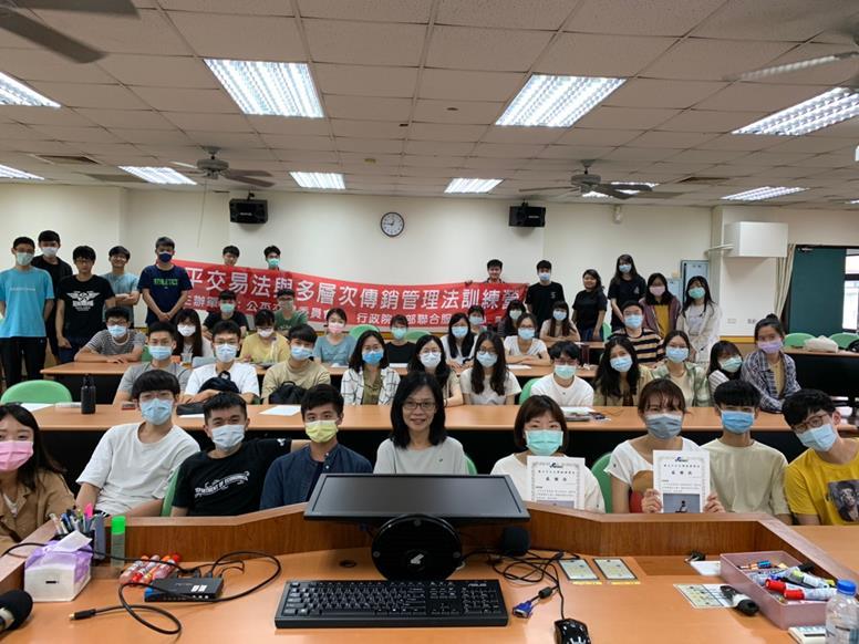 攝於1090507於中正大學經濟學系辦理「公平交易法與多層次傳銷管理法訓練營」活動