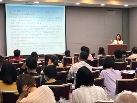 攝於1090907辦理「109年度公平交易法專題講座臺北場」