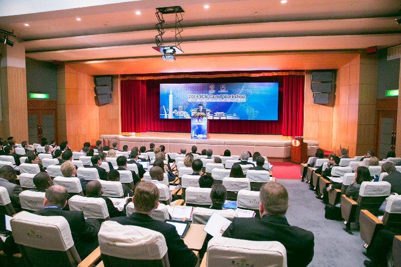 本會吳前主任委員秀明於「2014年ICN卡特爾研討會」致開幕詞-2