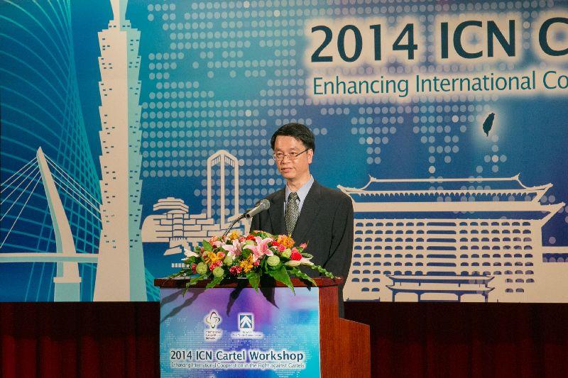 本會吳前主任委員秀明於「2014年ICN卡特爾研討會」致開幕詞-1