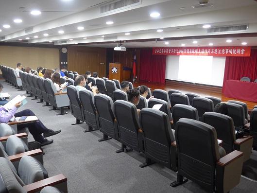 攝於1090710於臺北市辦理「公平交易委員會多層次傳銷管理系統線上操作及其應注意事項說明會」