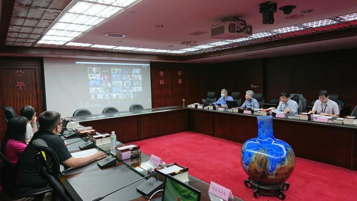 2020年OECD「競爭委員會」6月例會於8日至16日採視訊方式舉行