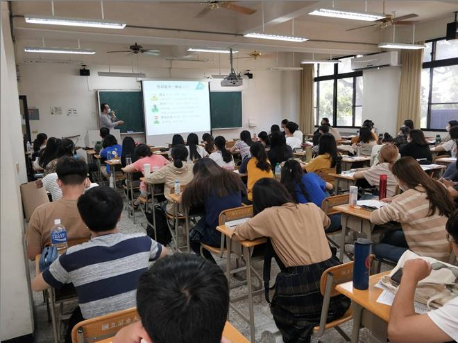 攝於1090604於屏東大學行銷與流通管理學系辦理「公平交易法與多層次傳銷管理法訓練營」活動