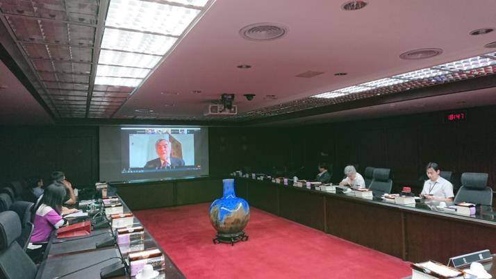 2020年OECD「競爭委員會」6月例會視訊現場