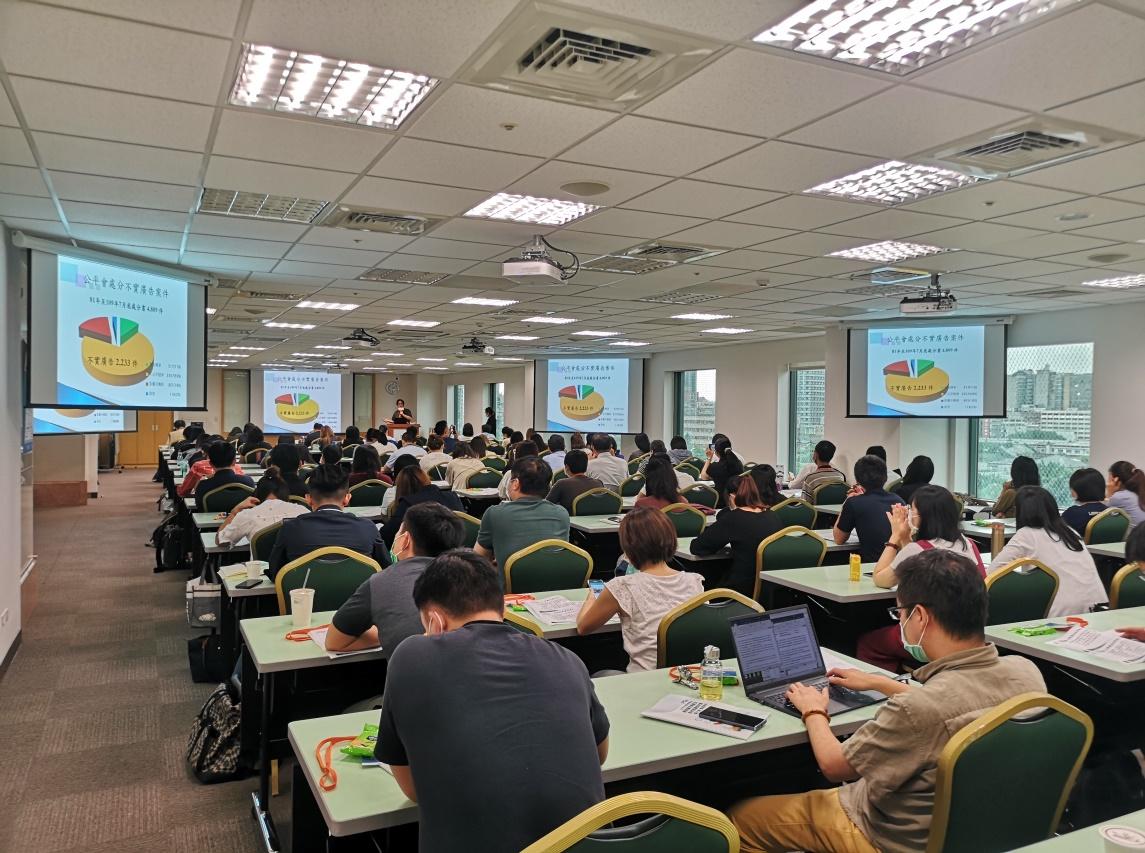 3_1090828於臺北市辦理「公平交易委員會對於網路廣告規範及案例宣導說明會」現場照片