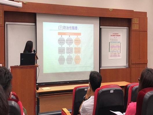 攝於1090911於臺北市辦理「公平交易委員會多層次傳銷法令規範說明會」